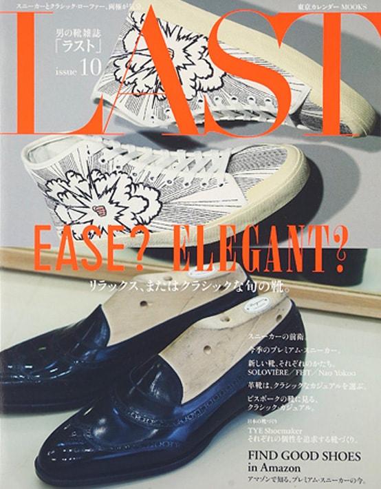 雑誌「LAST issue10」掲載のお知らせ